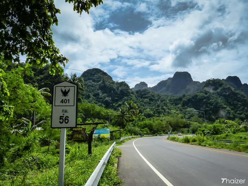 How to get there Anurak Lodge