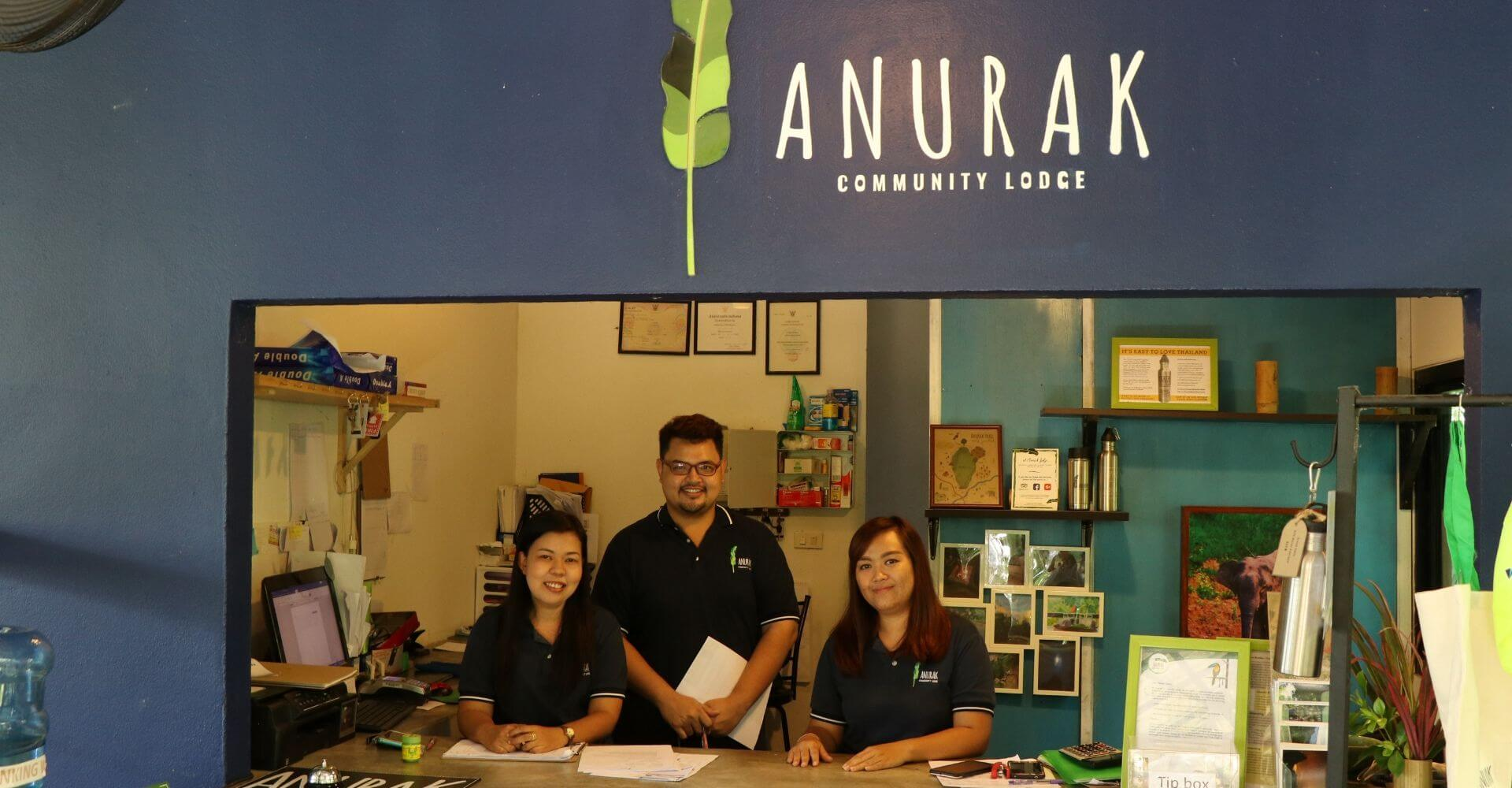 Anurak Lodge Reception